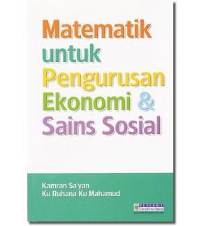 Matematik untuk Pengurusan Ekonomi & Sains Sosial