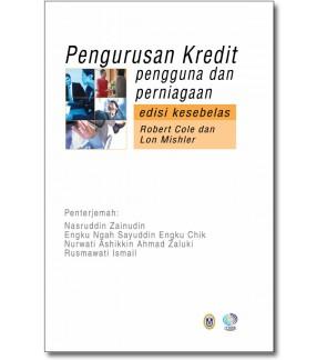 Pengurusan Kredit Pengguna dan Perniagaan. Edisi Kesebelas