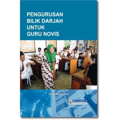 Pengurusan Bilik Darjah untuk Guru Novis