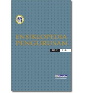 Ensiklopedia Pengurusan