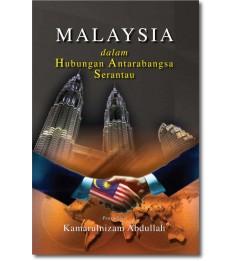 Malaysia dalam Hubungan Antarabangsa Serantau