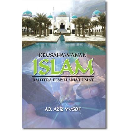 Keusahawanan Islam: Bahtera Penyelamat Umat