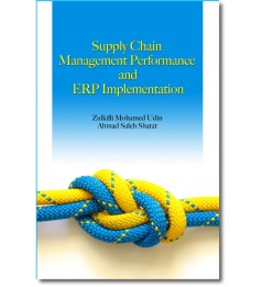 Supply Chain Management Performance and ERP Implementation