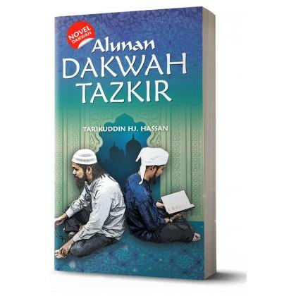 Alunan Dakwah Tazkir