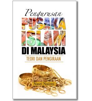 Pengurusan Pusaka Islam di Malaysia: Teori dan Pengiraan
