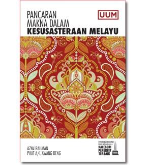 Pancaran Makna dalam Kesusteraan Melayu