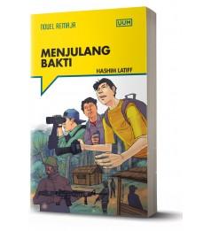 Siri Novel Remaja: Menjulang Bakti