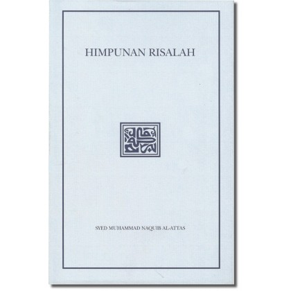 Himpunan Risalah (Hardcover & Jacket Version)